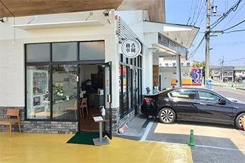 吉岡商事の一般修理・整備